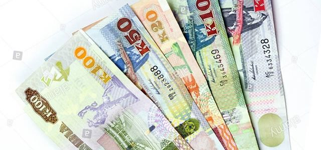 Zambian Kwacha - Ranked Amongst Top Currencies In Africa 2017, See Full List